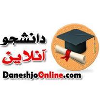 منابع دکتری صنایع غذایی دانشگاه آزاد