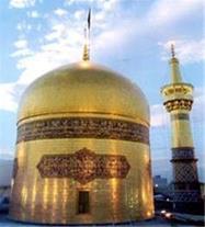 تور مشهد مقدس همه روزه زمینی و هوایی