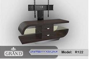 میز ال سی دی مدرن  مدل r122