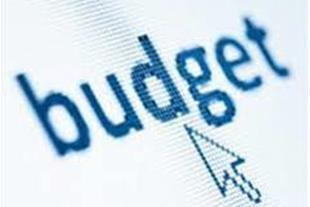 تنظیم بودجه کرج-بودجه عملکرد-تفریق بودجه-انحرافات