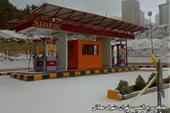 تولیدکننده جایگاهای سریع النصب پمپ بنزین