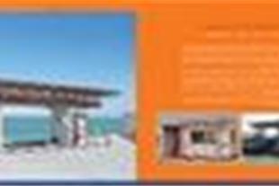 جایگاه های پمپ بنزین پیش ساخته ساحلی