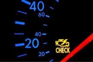 دیاگ و تنظیم موتور