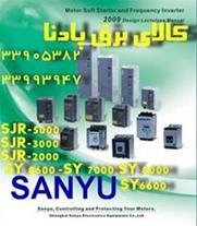 فروش سافت استارتر و درایو  سانیو SANYU