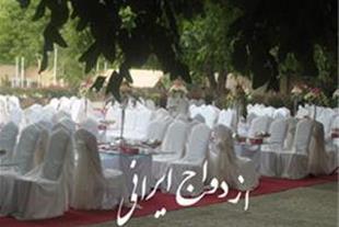برگذاری مراسم عقد و عروسی در سراسر مازندران