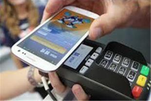 Mobaile Visa App