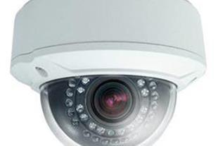 سیستم های امنیتی و دوربین های مدار بسته