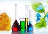 تامین کننده مواد اولیه صنعتی - 1