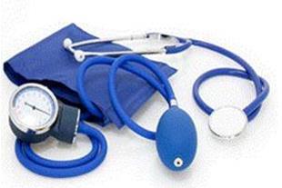 خریدار تجهیزات پزشکی،ورزشی و بیمارستانی