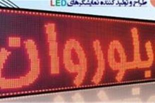 فروش ماژول وارداتی اصل وپرنور 701c باچاپ نقره ای
