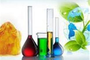 تامین کننده مواد اولیه صنعتی