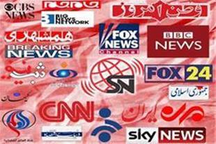 ثبت شرکتها –اخبار خود را به ثبت نیوز بسپارید