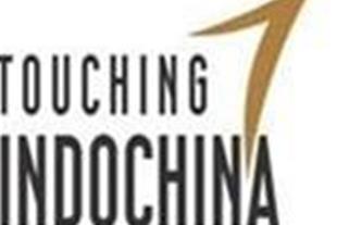 ویزای توریستی 100% تضمینی ویتنام -هانوی -هوچی مین