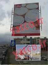 تولید و فروش استرابورد - استرابورد ریلی
