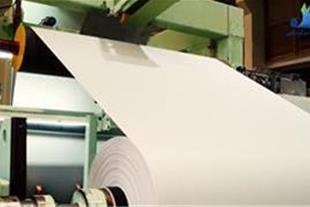 تامین انواع کاغذ و مقوا از کارخانجات اصلی