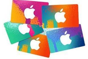 خرید گیفت کارت آیتونز اپل آنلاین و ارزان-iTunes Gi