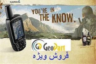 نماینده رسمی فروش.GPS GARMIN
