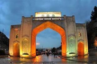 رزرو هتلهای شیراز