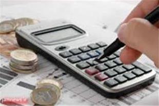 آموزش و انجام کلیه خدمات حسابداری همکاران سیستم