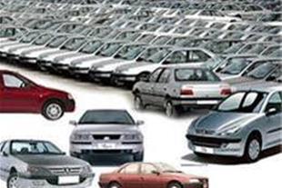 نیازمندیهای خودرو تجارت