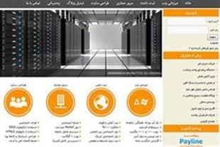 طراحی سایت،ثبت دامنه،هاست لینوکس