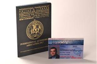 گواهینامه رانندگی بین المللی امریکایی 10 ساله