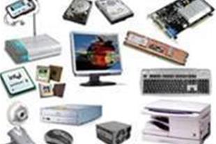 فروش و پخش قطعات کامپیوتر و محصولات جانبی