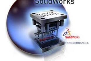 آموزش جامع solidworks - 1