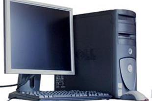 مرکز تعمیرات تخصصی کامپیوتر و تجهیزات جانبی