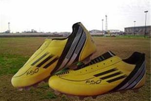 کفش فوتبال F50 مخصوص چمن