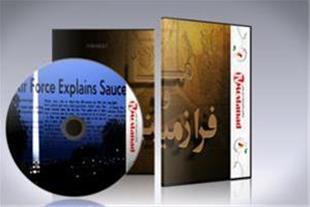دانلود مستند با دوبله فارسی و کیفیت عالی