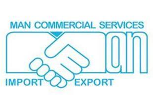 خدمات بازرگانی مان