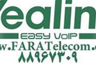 فروش گوشی های  Yealink