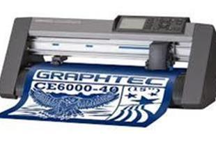 کیمیاکاترنمایندگی انحصاری محصولات گرافتک
