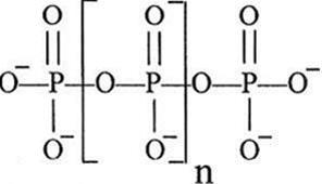 پلی فسفات سدیم ، انواع فسفات گوشتی و فسفات لبنی - 1