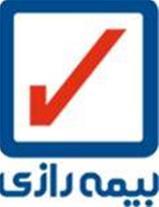 لیست قیمت بیمه شخص ثالث 15درصد تخفیف بیمه رازی
