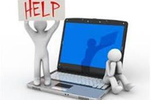 پشتیبانی کامپیوتر و شبکه