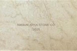 تولید و فروش سنگ مرمریت کاشمر و سنگهای ساختمانی