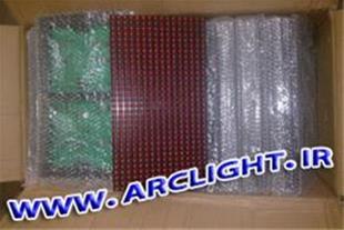 فروش ماژول قرمز806و701 ماژول سبزو سفید و پاور