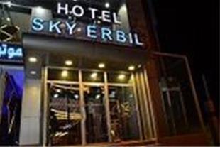 هتل اسکای اربیل
