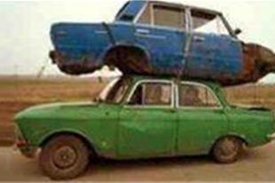 خریدار خودرو فرسوده و مدل پایین