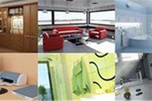 فروش مدلهای آماده شرکت آرچ مدل از شماره 1 تا 100