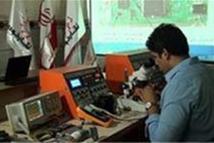 بزرگترین مرکز آموزش ایسیو در ایران
