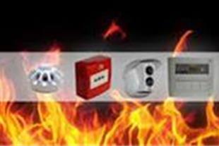 سیستم های اعلام و اطفاء حریق اتوماتیک
