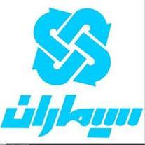 نماینده رسمی صنایع الکترونیک سیماران - 1