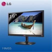 مانیتور LG LED 19 نو آکبند با گارانتی