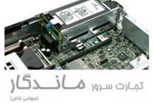 تعمیرات تخصصی سرور HP