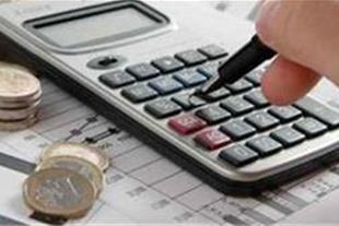 حل مشکل مالیاتی