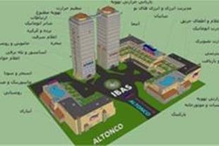 اجرای BMS ساختمان در مشهد و خراسان