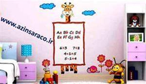 نمایندگی پخش و فروش استیکر اتاق کودک - 1